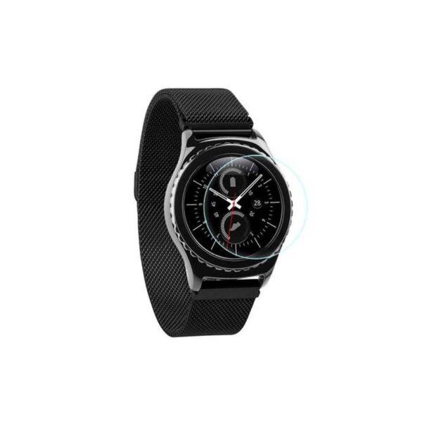 Panzerglas Samsung Galaxy Watch, 46mm